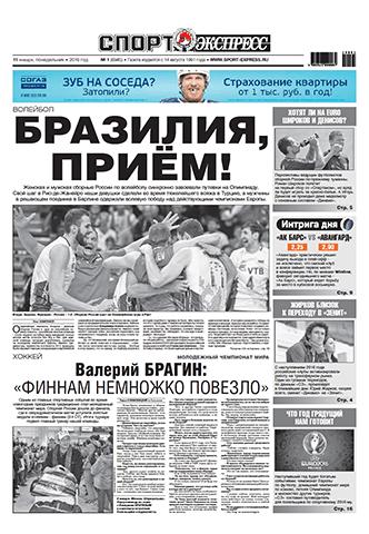 Новости харькова канал украина
